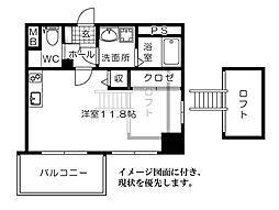 KatayamaBLDG26 片山ビル26[1303号室]の間取り