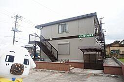 グリーンエース清見台[1階]の外観