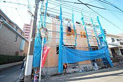 西日暮里駅 4,390万円