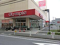 Olympic本羽田店まで420m