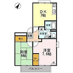 トゥインクル葵 A棟[1階]の間取り