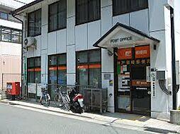 兵庫県神戸市兵庫区御崎町2丁目の賃貸マンションの外観