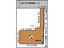 札幌市営東豊線 環状通東駅 徒歩12分