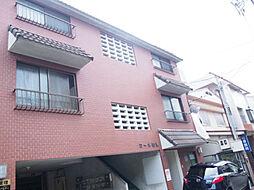 コーポ和秀[3階]の外観