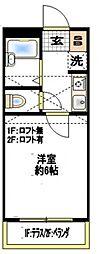 コスモ大和片平[1階]の間取り