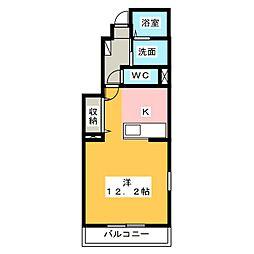 竪堀駅 4.5万円