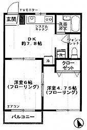 メゾン津田[2階]の間取り