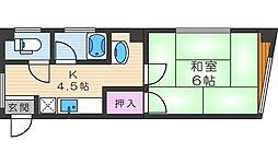第一永和マンション[4階]の間取り