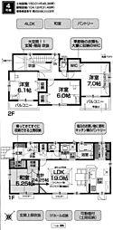 四街道駅 2,650万円