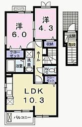 別府駅 5.9万円