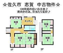 北中込駅 590万円