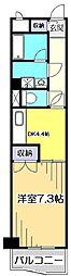 メゾン「サロム」[4階]の間取り