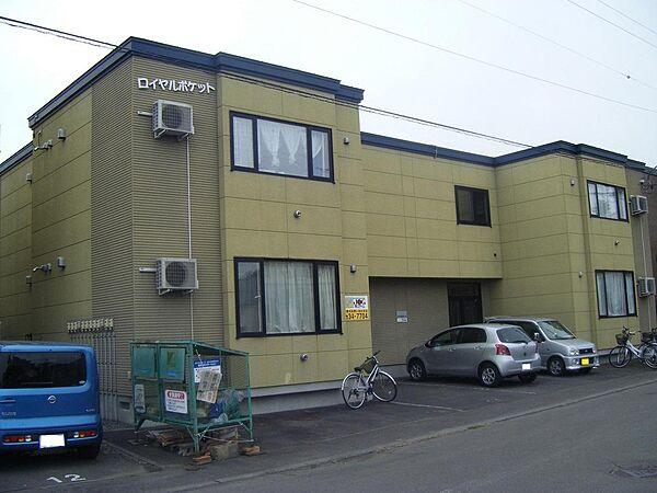 ロイヤルポケット 2階の賃貸【北海道 / 旭川市】