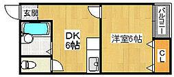 ロイヤルコート七番館[3階]の間取り