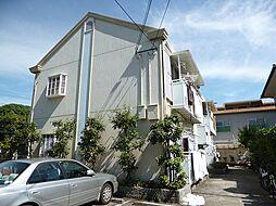 兵庫県西宮市戸崎町の賃貸アパートの外観