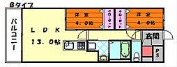 福岡県福岡市東区水谷2丁目の賃貸マンションの間取り