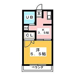 アマイケヤマト[1階]の間取り