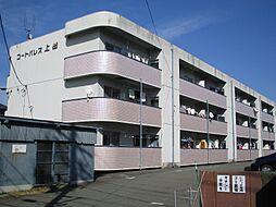 コートパレス上田[207号室]の外観