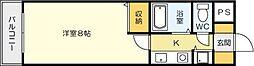 Bergamotto吉野町[9階]の間取り