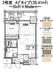ノルデンタワー江坂プレミアム 16階1LDKの間取り