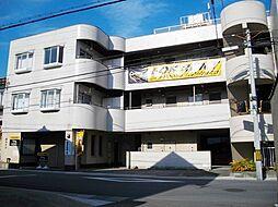 兵庫県姫路市城北新町1丁目の賃貸マンションの外観