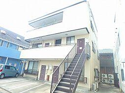 サンルミネ[1階]の外観