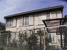 東京都世田谷区喜多見8丁目の賃貸アパートの外観