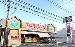 TAIRAYA 吉野店まで1036m