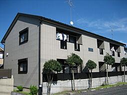 東京都府中市本宿町1丁目の賃貸アパートの外観