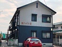 宝ハイツ8[2階]の外観