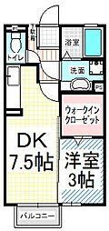 豊田弐番館(半年間お家賃50%OFF)[2階]の間取り