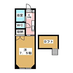 ホワイトキャッスル23番館[2階]の間取り