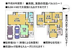 石清水八幡宮駅 2,280万円