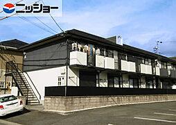 カーサ江島II A棟[2階]の外観