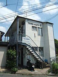 平和通駅 2.0万円