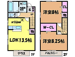 [テラスハウス] 愛媛県松山市今在家2丁目 の賃貸【/】の間取り