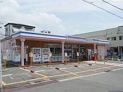 [テラスハウス] 兵庫県神戸市垂水区山手4丁目 の賃貸【/】の外観