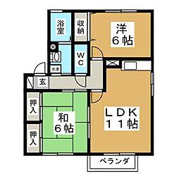 プリムローズF[1階]の間取り