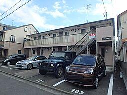 静岡県静岡市葵区西草深町の賃貸アパートの外観