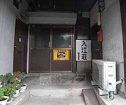中書島駅 1.5万円
