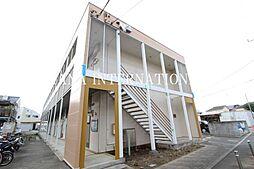 東京都府中市押立町4丁目の賃貸アパートの外観