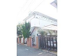 神奈川県相模原市中央区高根2丁目の賃貸アパートの外観