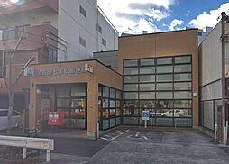 名古屋七本松郵便局(620m)