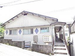 兵庫県神戸市北区西大池1丁目の賃貸アパートの外観