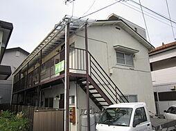 丸東荘[2階]の外観