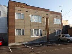アネッサ[105号室]の外観