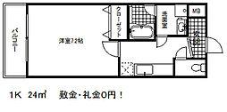 [タウンハウス] 兵庫県神戸市中央区上筒井通5丁目 の賃貸【兵庫県 / 神戸市中央区】の間取り