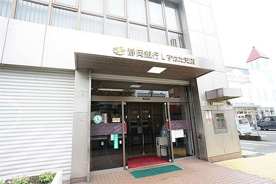 静岡銀行しずは...