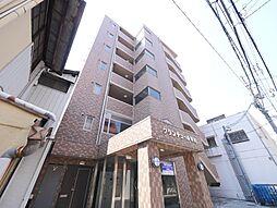 岡山県岡山市北区幸町の賃貸マンションの外観