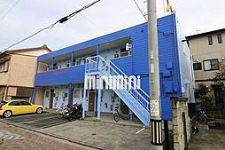 ミユキハイツ[1階]の外観
